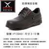 【PAMAX帕瑪斯安全鞋】P139A01  防穿刺安全鞋【國家認證】【臺灣製造】安全舒適好穿