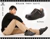 PAMAX 帕瑪斯氣墊安全鞋 : P04601H 銀纖維抑菌除臭系列【全省完善服務據點】工作休閒兩相