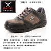 【PAMAX帕瑪斯運動安全鞋】輕量運動安全鞋系列【安全鞋也可以休閒、舒適】