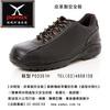 【PAMAX帕瑪斯安全鞋】P03301H 輕量安全鞋【不一樣就是不一樣】【安全鞋也可以休閒、舒適】