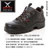 【PAMAX帕瑪斯安全鞋】 P00101H 世界專利銀纖維安全鞋系列【抑菌除臭】【安全舒適】