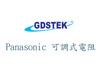 Panasonic 可調式電阻