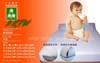 防水透濕(氣)床罩(床包,保潔墊)