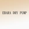 EBARA DRY PUMP