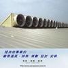 抽風機 屋頂安裝工程-負壓式排風扇