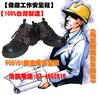 抑菌除臭安全鞋:CNS國家標準.耐油.耐壓.耐衝擊.一雙兼具休閒造型又安全的兩用鞋