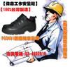 【偉鼎鞋業】「銀」纖維安全鞋,號稱強力除臭,純銀做成的銀纖維,能夠永久抗菌,腳不會滋生細菌,大大減少腳臭的機會。