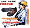 pamax帕瑪斯「銀」纖維安全鞋,號稱強力除臭,純銀做成的銀纖維,能夠永久抗菌,腳不會滋生細菌,大大減少腳臭的機會。