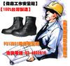 【偉鼎鞋業】:電焊安全鞋-鋼頭鞋-工作鞋-符合CNS6863Z2029標準-P313B01