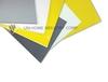 導熱軟矽膠,導熱<font color=#FF0033>矽膠片</font>,導熱矽膠