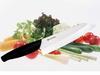 陶瓷蔬果刀