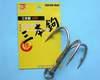 特殊合金鋼 - 三本鉤 (魚鉤)