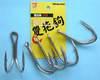 特殊合金鋼 - 雙拖鉤 (魚鉤)