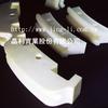 工業塑膠機械零件