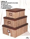 普普風草編置物盒