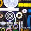 鐵氟龍機械零件加工