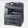Kyocera TASKalfa 221 數位式影印機
