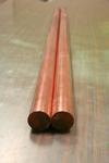 高導電 鈹銅棒板  C17500 UNS