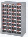 A8-432 零件櫃