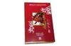 金箔(特多龍紙)食品級包裝盒