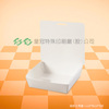 自扣土司盒5.5cm