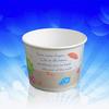 紙湯杯-520c.c.