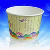紙湯杯-KC900