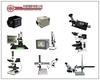 光學檢驗儀器設備 (實體顯微鏡、金相顯微鏡、放大鏡、顯微鏡專用環型燈)