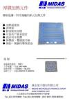 厚膜加熱元件(Thick film heater)