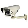 66IRS紅外線彩色攝影機