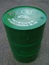 蜂蜜53加侖桶