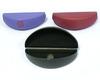 伸縮式太陽眼鏡盒