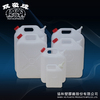 台斤系列油桶1