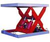 油壓升降平台<Hydraulic lift platform>