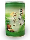 芳茗錄-阿里山烏龍茶四兩裝