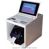 ImSM產品標示系統及過磅貼標系統