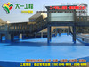 FRP玻璃纖維工程-FRP玻璃纖維
