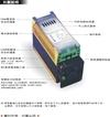 SCR電熱調整器 SSR固態繼電器 MOTOSOFT馬達緩衝啟動器