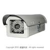 日夜型紅外線攝影機