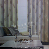台中窗簾傢飾布