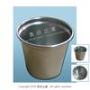 不鏽鋼果汁杯 不鏽鋼加工 不鏽鋼代工