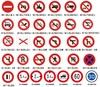 禁止標誌 / 限制標誌