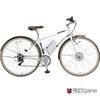 【db-life東庚健康生活世界】EZpro電動輔助自行車 28吋