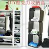 壓克力組合式DIY收納盒