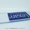 PC板-進口奇異LEXAN 9030PC板 SABIC