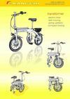 康奇龍犬電動自行車 KANGCHI Folding Electric Bike