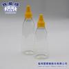 W蜂蜜瓶-寶特瓶系列