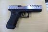 氣動玩具零件/氣動槍/電動槍 - M16,M4槍機拉柄