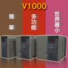YASKAWA 安川變頻器 J1000  A1000 V1000 CIMR-G7 CIMR-E7