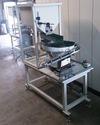 儲料型自動送料機
